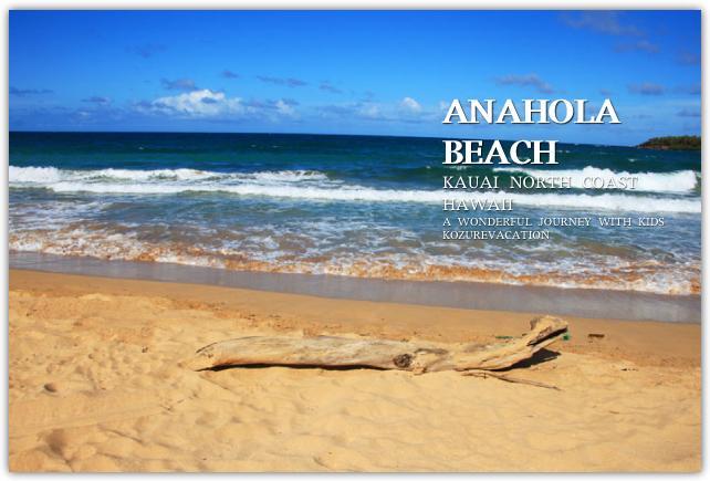 アナホラビーチ