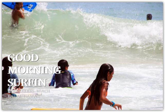 朝のブルネッキーズビーチ