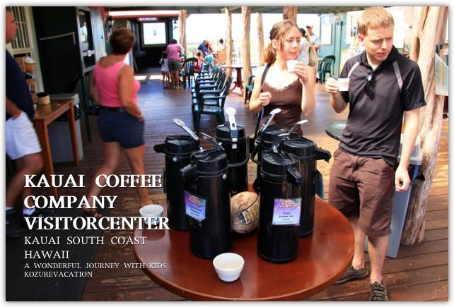 カウアイコーヒーの試飲コーナー