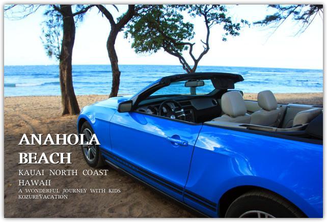 アナホラビーチにオープンカーで乗りつける