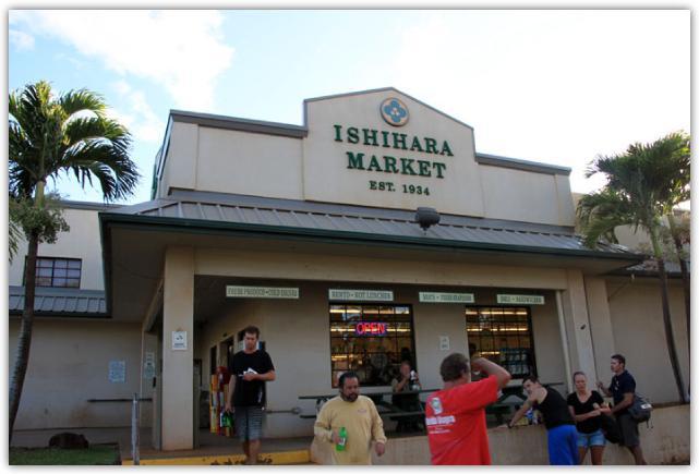 イシハラマーケットの入り口