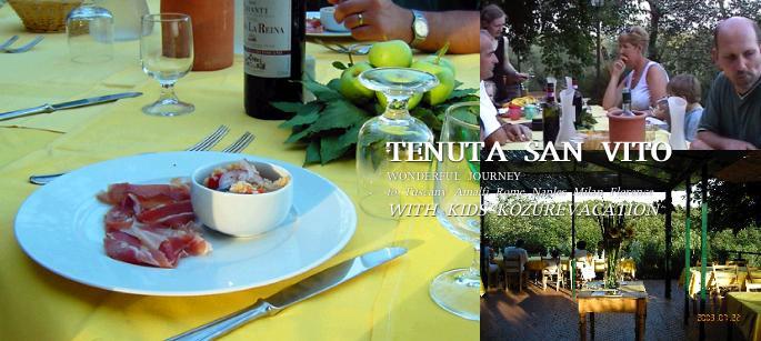 アグリツーリズモのレストランでゲストたちと夕食を楽しむ