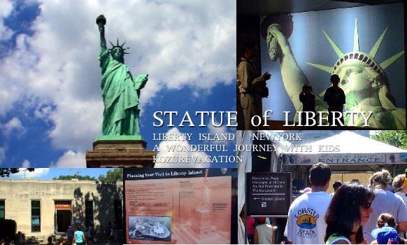 子連れニューヨーク旅行でおすすめの観光スポット、自由の女神