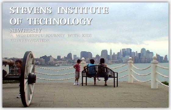 スティーブンス工科大学からのマンハッタンの眺め