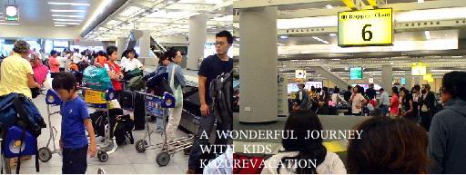 ジョンエフケネディ空港のバゲージクレーム