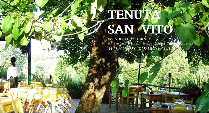 イタリアのワイナリー子連れで見学体験ツアー