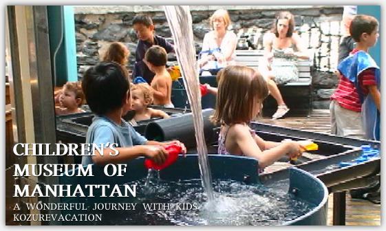 マンハッタン子ども博物館で水遊びをする子ども達