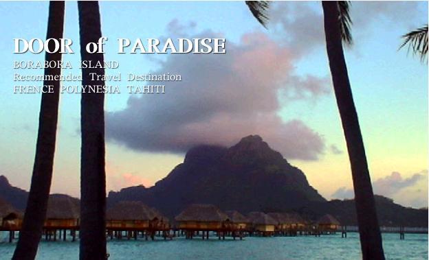 ボラボラ島の夕焼け雲