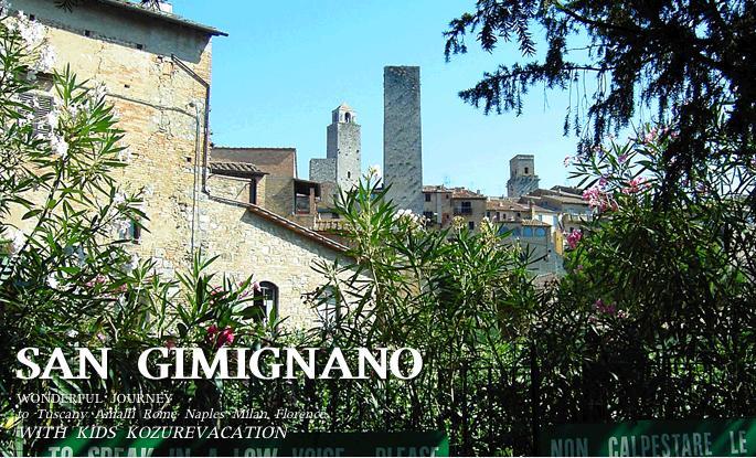 塔の町サンジミニャーノ
