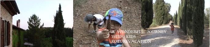 アグリツーリズモの敷地を走る子供たち
