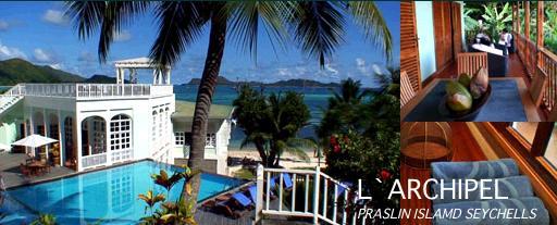 プララン島のホテル・ラルシペル