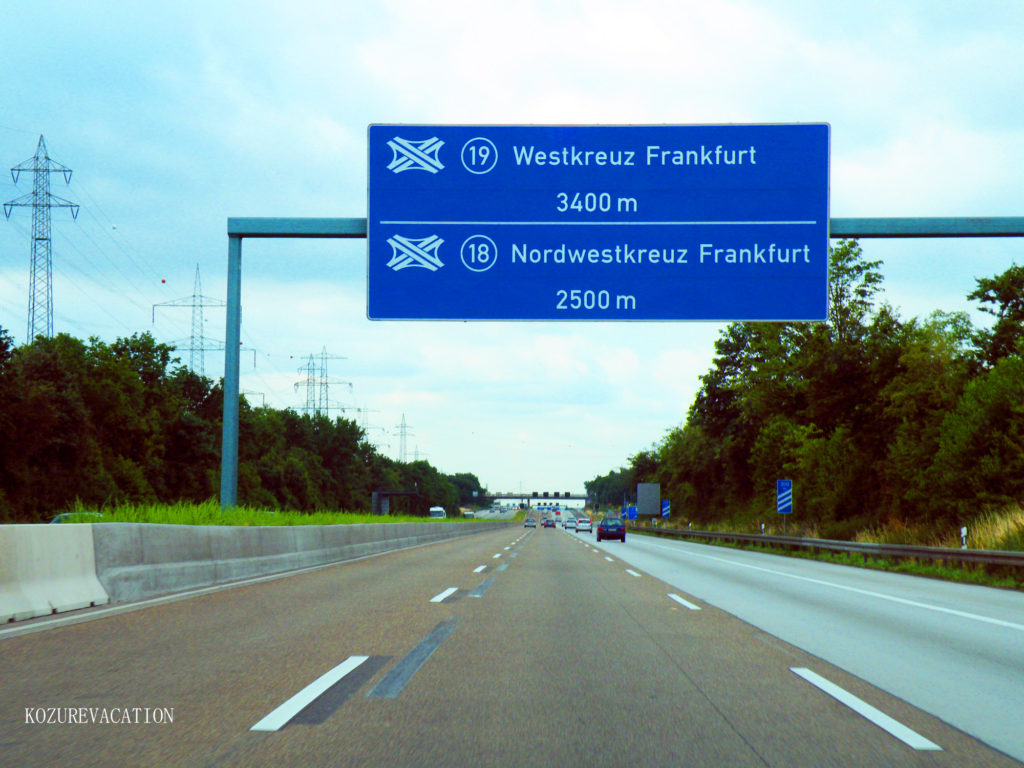 ドイツの高速道路・アウトバーン