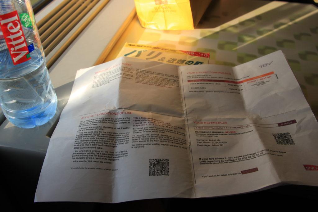 鉄道予約サイト「レイルヨーロッパ」で手配した鉄道チケット