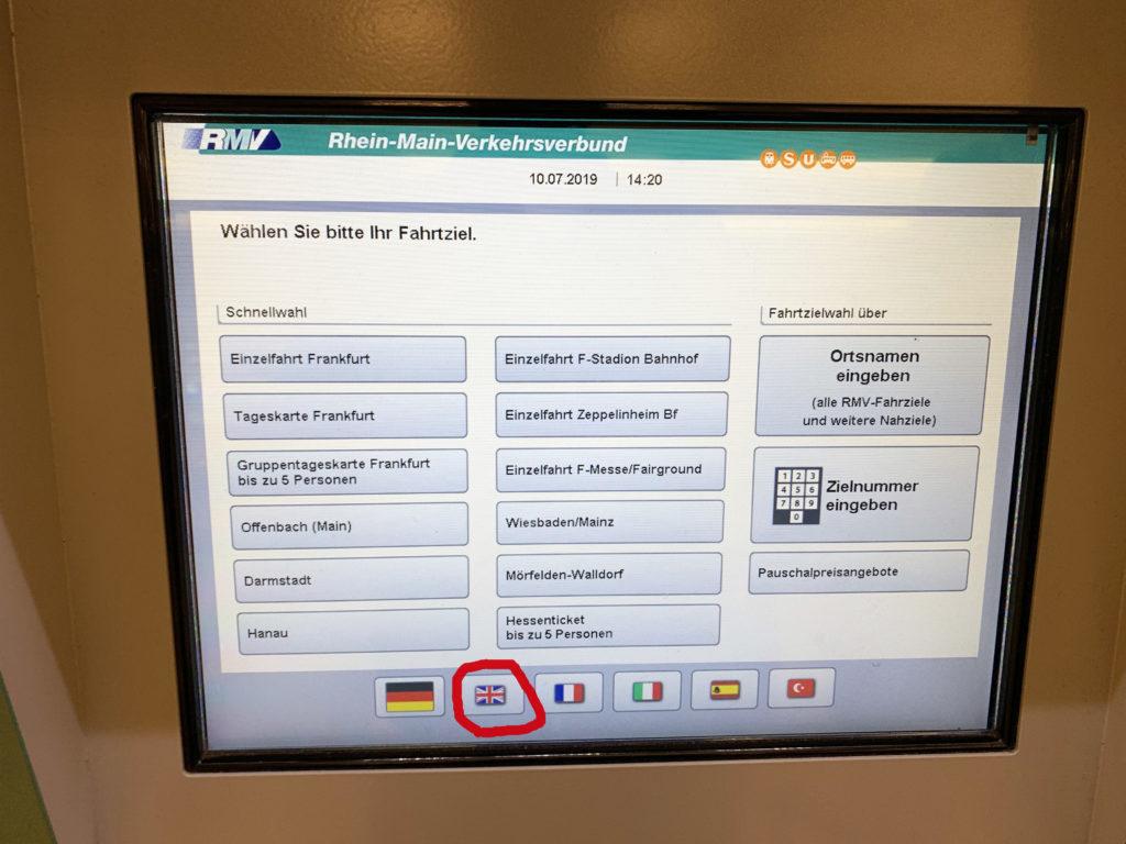 自動券売機の画面