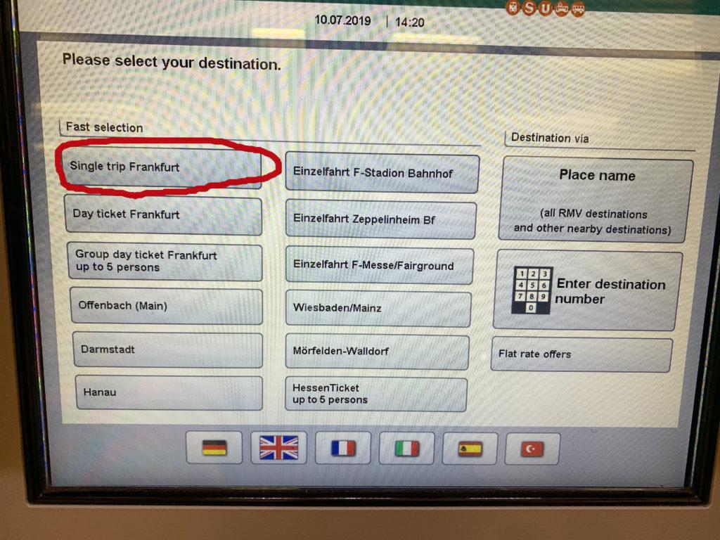 自動券売機の画面で英語表示にしたところ