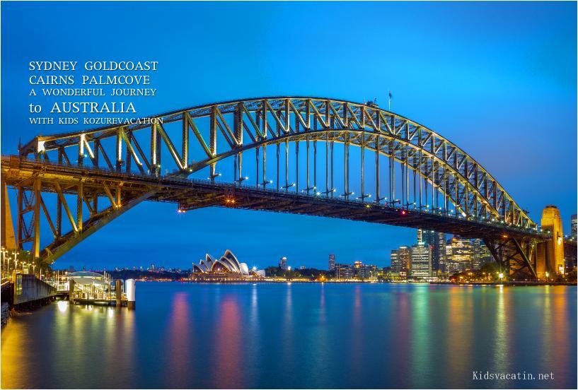 シドニーのベイブリッジの夜景