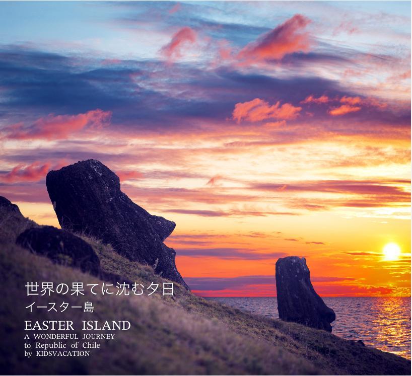 イースター島の夕焼け