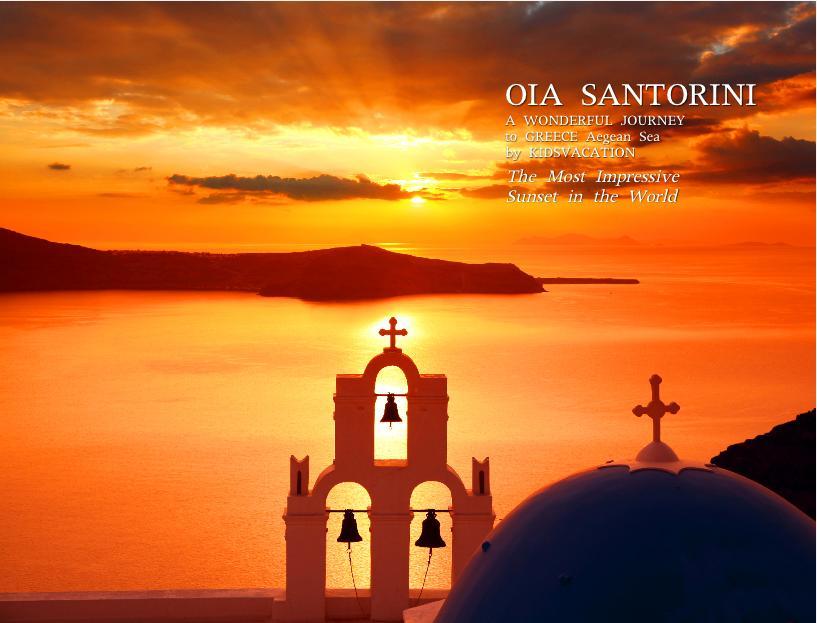 エーゲ海の夕日・ギリシャ