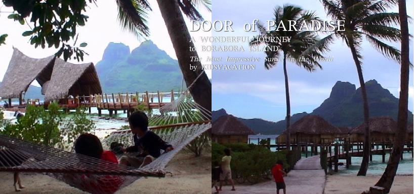 ハンモックに揺られながらタヒチ・ボラボラ島の夕日を眺める子供たち