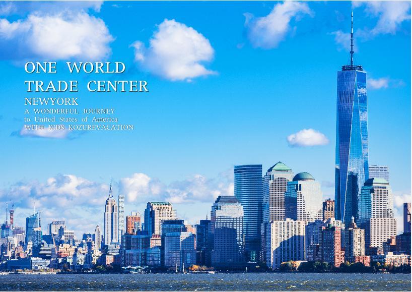 ワン・ワールド・トレード・センター