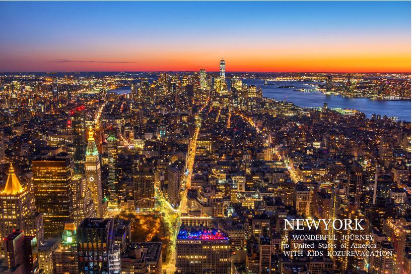 ニューヨーク、マンハッタンの夜景