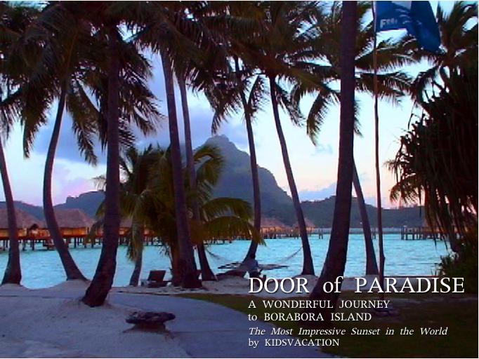 タヒチ・ボラボラ島の夕日