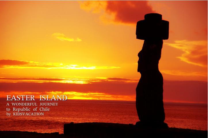 イースター島の見どころ