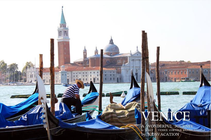 子連れイタリア・ベニス旅行のスケジュールと費用