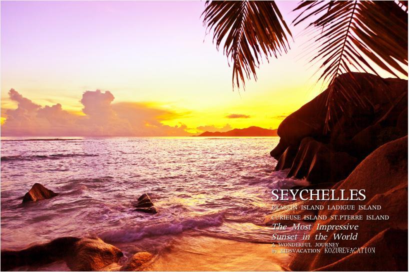 ラディーグ島のビーチと夕日に染まる椰子の木
