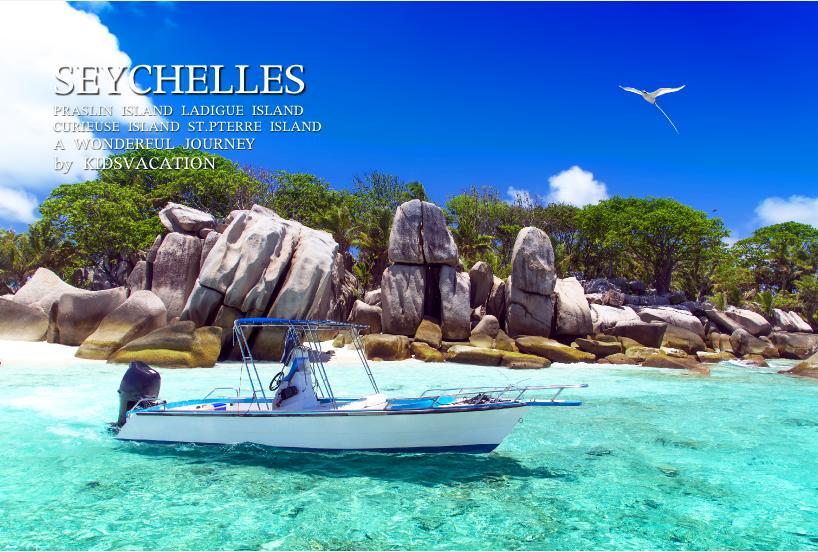 セイシェルのビーチとボート
