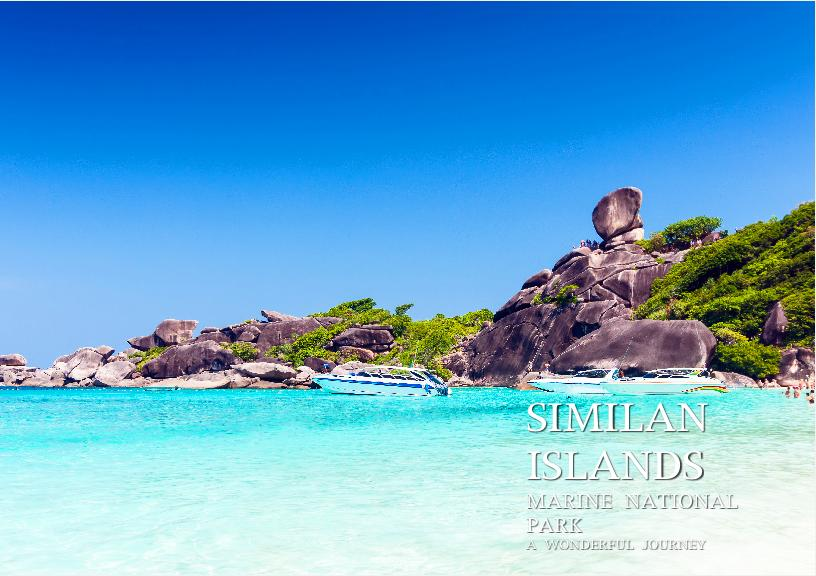 シミラン諸島のビーチとドナルドダックロック