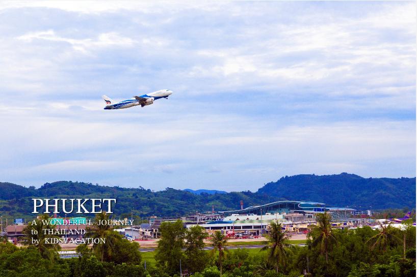 プーケット国際空港の滑走路と飛行機