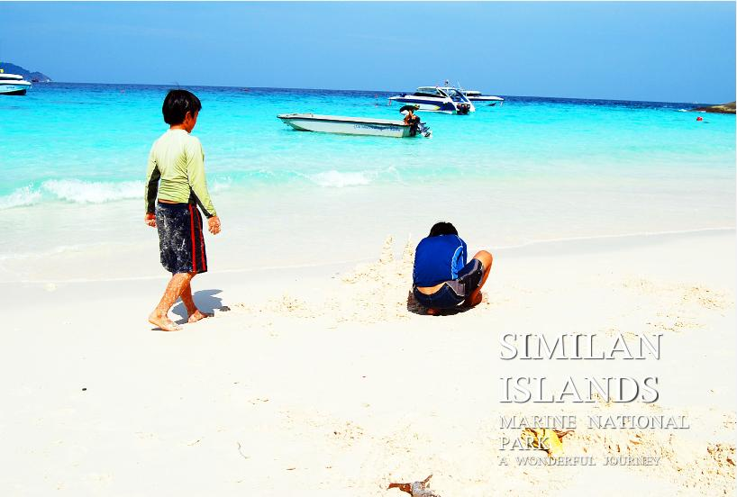 プーケット旅行で訪れたシミラン諸島