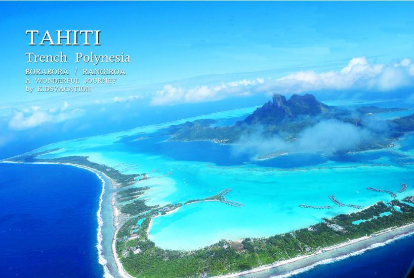 タヒチ・ボラボラ島