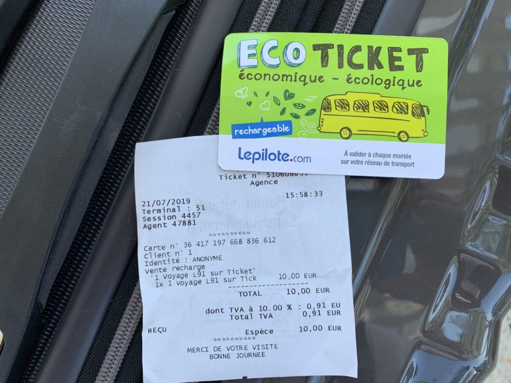 エアポートバスのチケットとレシート