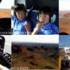 ウルルーカタジュタ子連れヘリコプターフライト