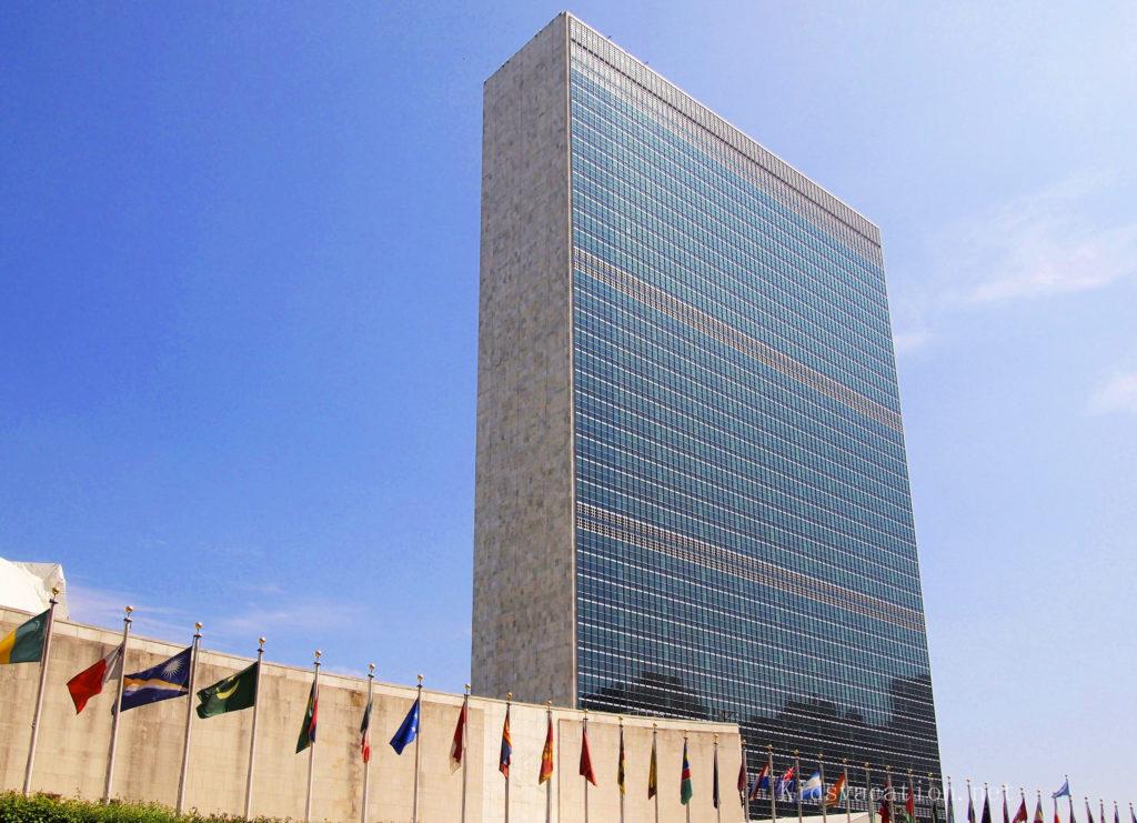 ニューヨークの国連本部ビル