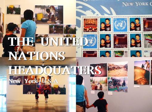 国連本部を見学する子供たち