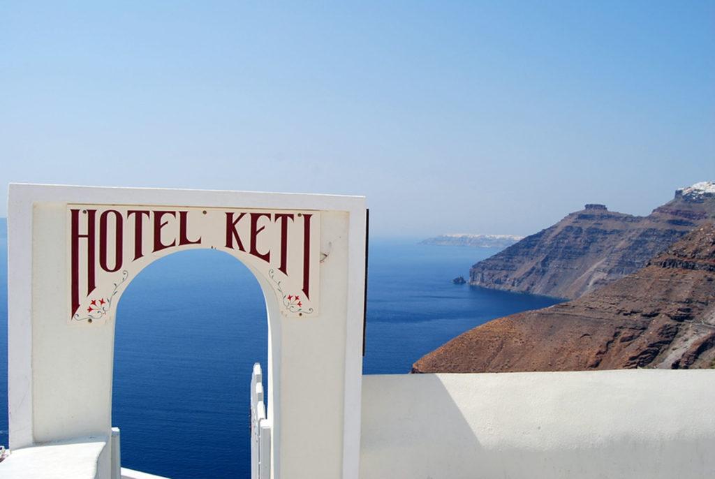 ケティホテルの入り口
