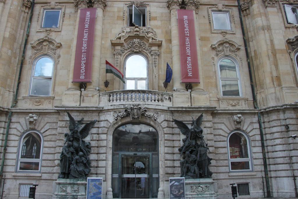 ブダペスト歴史博物館の入り口