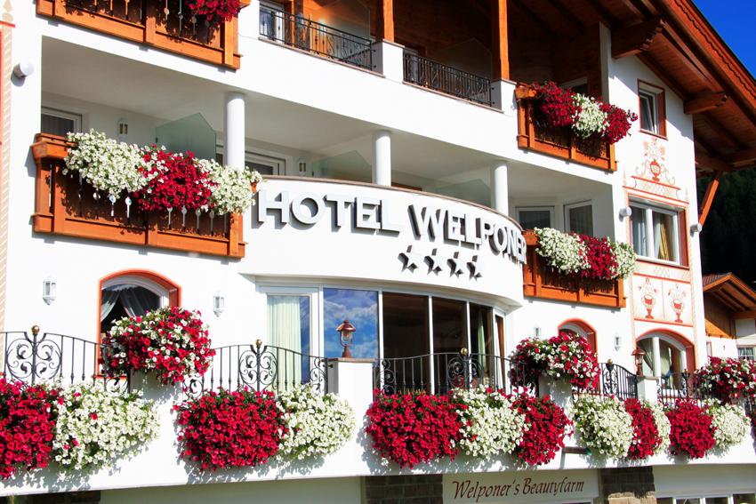 ホテルウェルポナー
