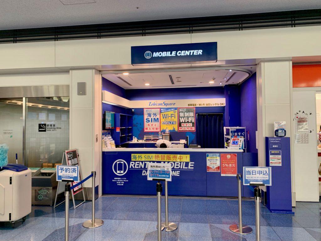 羽田空港のWIFIレンタルのカウンター