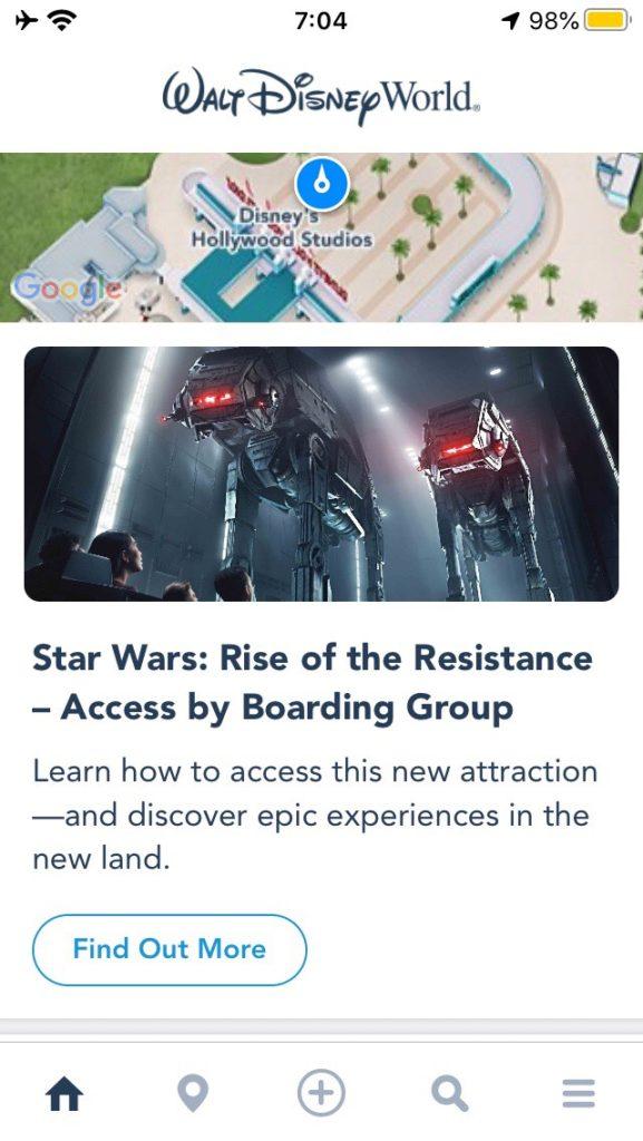 公式アプリの画面