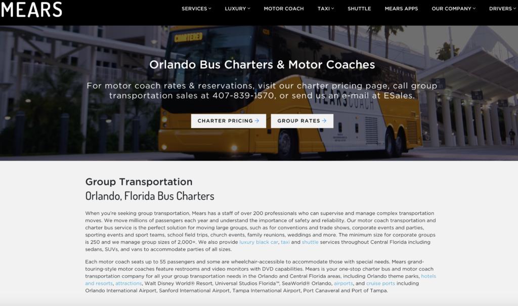 ミアーズのシャトルコーチの公式サイトの画像