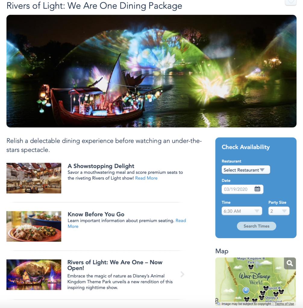 公式サイトの画面