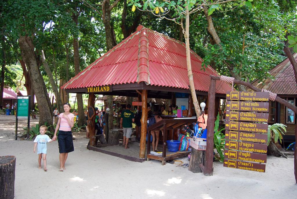ミアン島の様子の売店