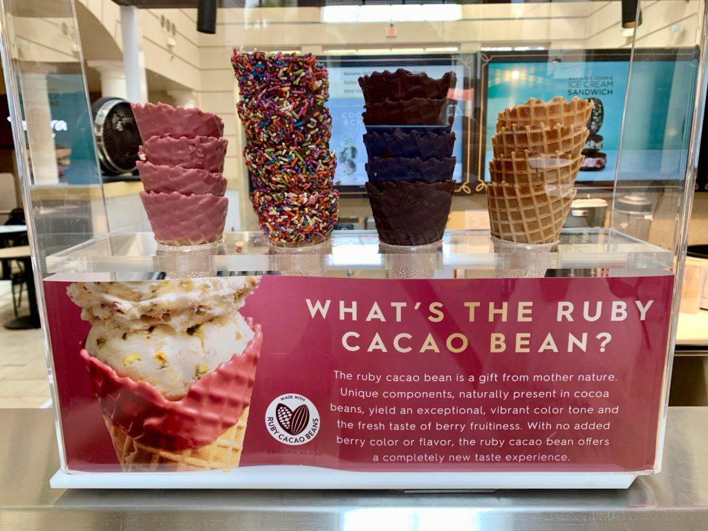 ハーゲンダッツアイスクリームのコーンフレーバー