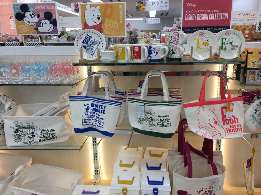 東京のダイソーで売られているディズニーグッズ