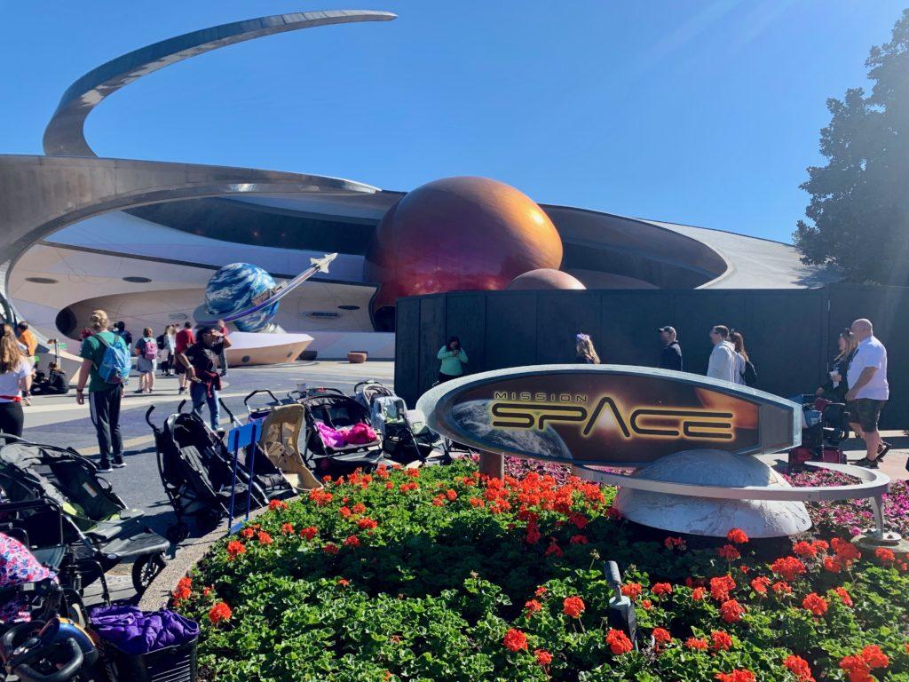 ミッションスペースの入り口から見える外観