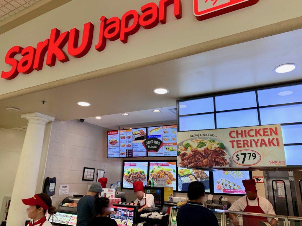 フードコートにある日本食のレストラン